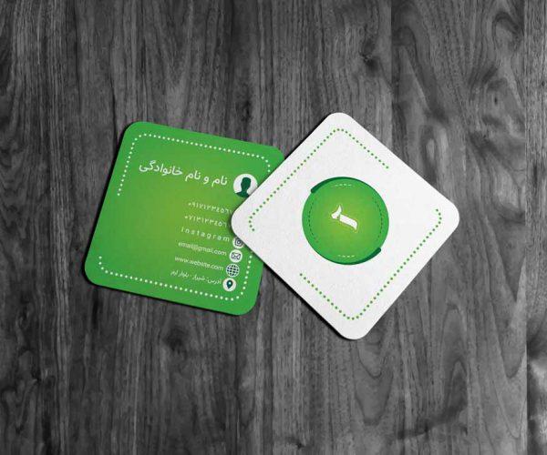 کارت ویزیت به عنوان ابزار اساسی در بازاریابی در صنایع مختلف به شمار می رود چراکه می تواند مشروعیت برند شما را بهبود بخشد ، آگاهی از برند شما را ....