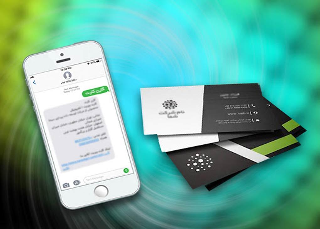 کارت ویزیت مجازی می تواند تمام اطلاعات تماس ، لینک شبکه های اجتماعی اجتماعی و حتی نمونه کار های شما را برای به اشتراک گذاری با گیر...